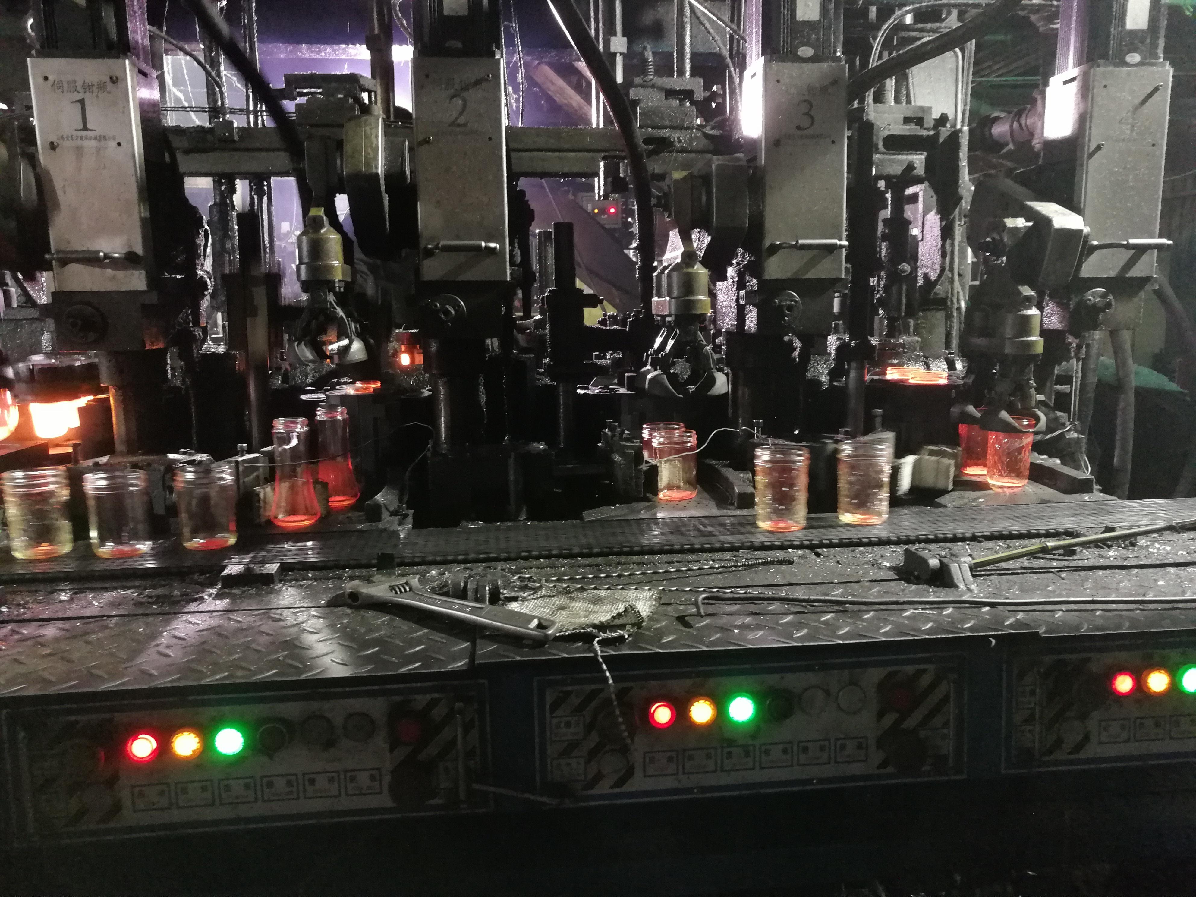 I.S Machine