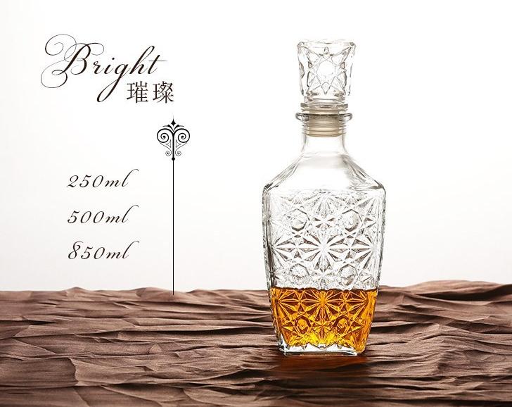 Embossed-Glass-Bottle